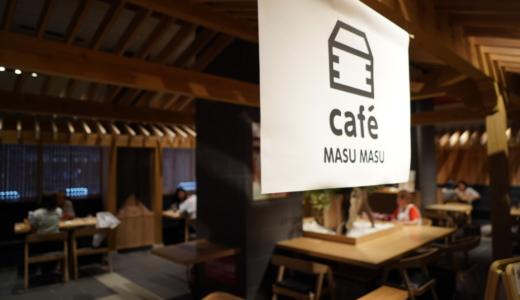 軽食やデザートが食べられる!神田明神にあるCAFE MASU MASUはおしゃれな和風の休憩処