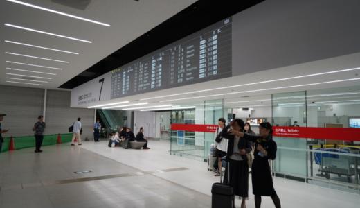 終電後始発前で移動手段無し!羽田空港の国内線深夜便の乗客を迎えに行く