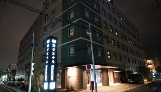 住宅街の静かな環境!変なホテル東京羽田は空港からも近いビジネスホテル
