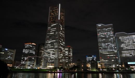 ライトアップされた海沿いの遊歩道!横浜みなとみらい散策で夜風に当たる