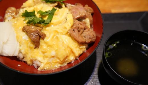 とろとろ玉子と焼き鳥!鳥一味は東京ソラマチフードコートの親子丼店