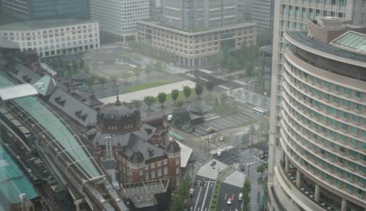 電車を眺められる!ホテルメトロポリタン丸の内は東京駅日本橋口から直結のビジネスホテル