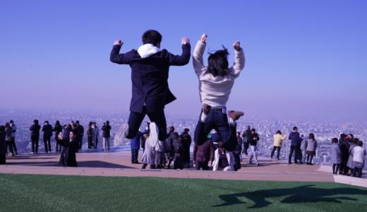 スクランブルスクエアの展望施設!渋谷スカイは地上約230mの青空広がる屋上展望台