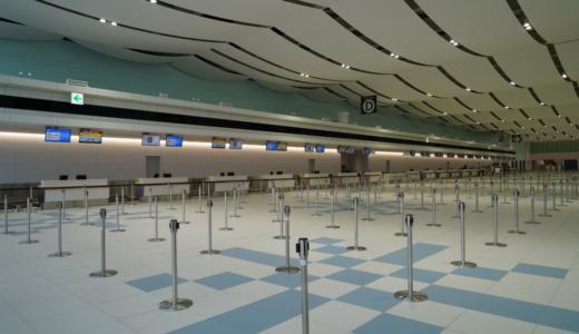 2019年8月南側拡張エリア供用!新千歳空港国際線は広々空間でスムーズに