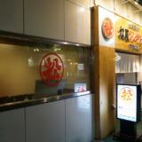 リーズナブルで入りやすい!松尾ジンギスカンすすきの支店でラム肉比較ディナー