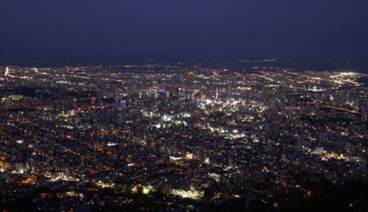 秋の夕暮れ時の藻岩山展望台!明かりが付き始める札幌の街を眺める