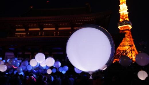 位置情報で光と音を制御!増上寺ライトアップイベント「CODED FIELD」会場レポート