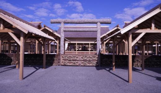 新天皇即位時の一大祭事!五穀豊穣を祈る大嘗祭のための仮設神殿「大嘗宮」へ