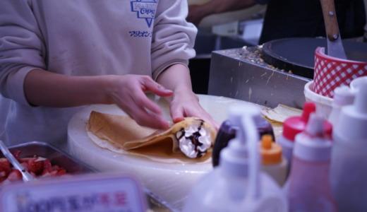 バナナ系がおすすめ!マリオンクレープ 原宿竹下通り店で原宿名物クレープを食べる