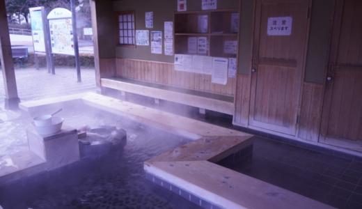 無料足湯でほかほか温まる!会津若松と郡山の中間地点にある磐梯熱海駅前足湯へ