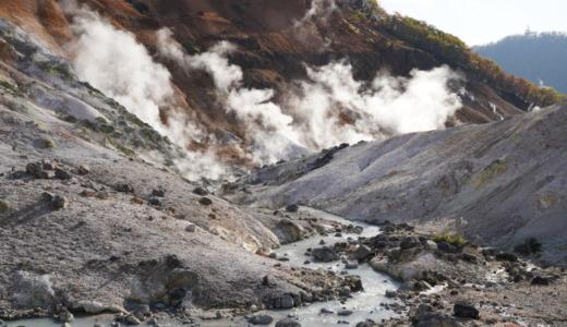 映える景色の澄んだ青空と硫黄泉!湧出口が間近で見られる登別地獄谷へ