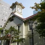 札幌を象徴する建物!街発展の流れが展示されている札幌市時計台