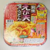 サクサクかき揚げともちもち半生麺!五木食品「鍋焼えび天うどん」レビュー