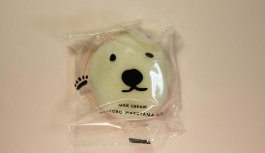 札幌丸山動物園のホッキョクグマがモチーフ!菓か舎「しろくまタイムズスクエア」レビュー