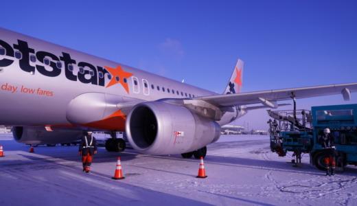 着陸後は冷たい空気を感じる沖止め!ジェットスターGK101便で成田から札幌・新千歳へ(2020年2月版)