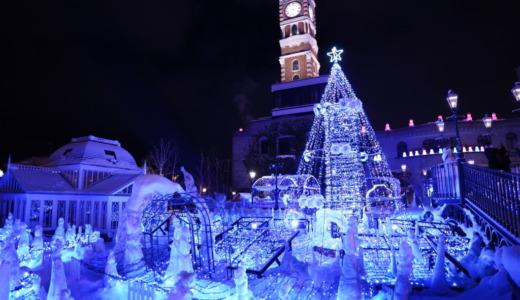 大雪の中と澄んだ夜で違った雰囲気!入場無料の白い恋人パークイルミネーション2019-2020へ