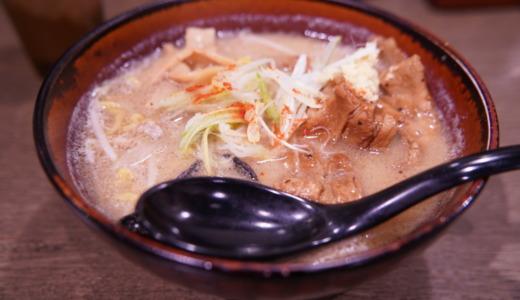 エスタ10階の札幌ら~めん共和国へ!札幌みそのの炙り豚盛り味噌らーめんを食べる