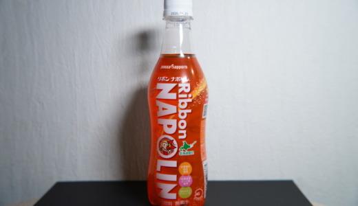 北海道限定オレンジ色の炭酸飲料!ポッカサッポロ「リボンナポリン」レビュー