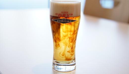 写真映えの辛口の生!アサヒビール北海道工場で「スーパードライ琥珀カスタム」を飲む