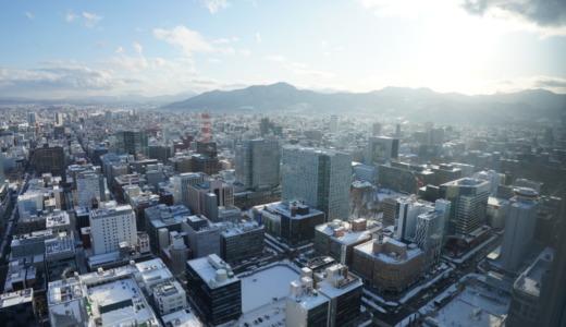 昼間は観光名所探し!札幌の街並みを一望できる「JRタワー展望室T38」へ
