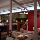 和風カルボナーラピザは絶品!和風たらこスパゲッティ発祥のお店「壁の穴」へ