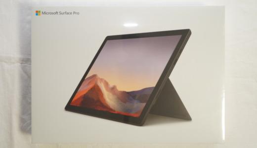 Windowsユーザーのための純正パソコン「Microsoft Surface Pro 7」レビュー