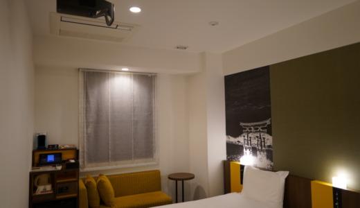 安くても独立したトイレとお風呂!変なホテル東京羽田のシアタールームに宿泊してみた