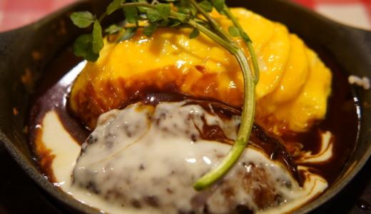 制服メイド服のオムライス専門店!ラケル渋谷宮益坂店で洋風ハンバーグを食べる