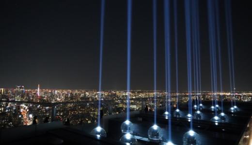 屋上で都会の夜景を見る!地上約230m渋谷スカイはスクランブルスクエアの屋上展望台