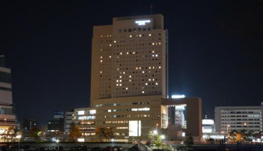 駅から徒歩1分の近さ!定番ビジネスホテルの横浜桜木町ワシントンホテルに宿泊する