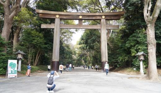 原宿駅の奥側に広がる森!日本最大規模の神域を誇る明治神宮でお参り
