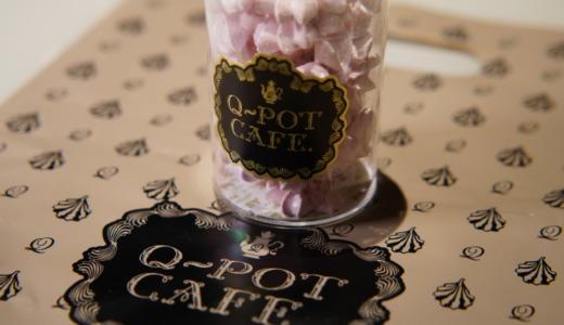 春季限定のかわいい桜の形のメレンゲ!Q-pot CAFE.「サクラサクメレンゲ」レビュー
