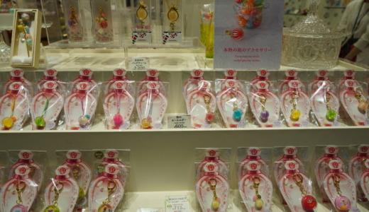本物の飴をポリエステル樹脂コーティング!京都発和菓子アクセのnanaco plus+東京ソラマチ店へ