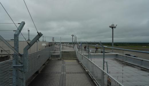 無料で飛行機を間近に見られる!夏季限定開放の新千歳空港展望デッキへ