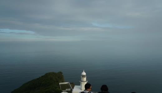 室蘭駅から路線バスで行ける景勝地!水平線がどこまでも続く室蘭・地球岬で太平洋を一望する