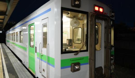 鉄道を中心に発展してきた街の終着点!室蘭駅は夕方以降は無人駅になる特急停車駅