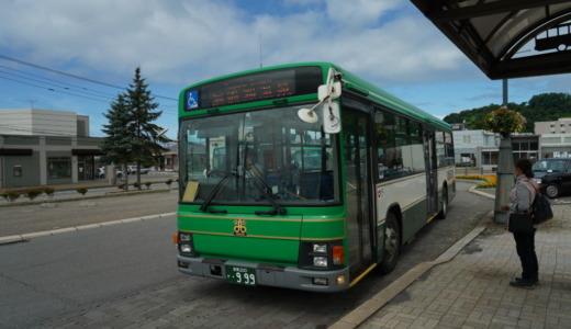 JR洞爺駅から洞爺湖温泉BTまで約25分!サミットも開催された景勝地「洞爺湖」までバスで行く