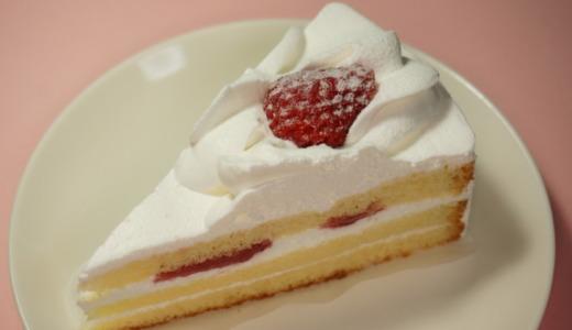 スーパーで手軽に手頃な価格で!山崎製パン「苺のショートケーキ」レビュー