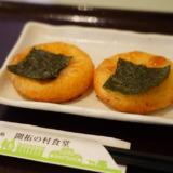ひと休みに便利な食事処!開拓の村食堂で北海道の郷土料理「いも餅」を食べる
