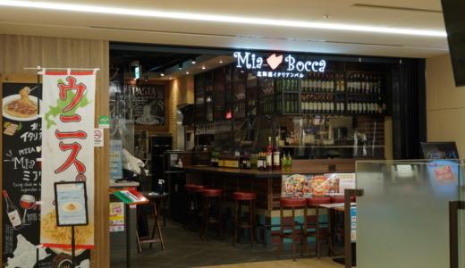 道産素材をふんだんに使用!北海道イタリアン「ミアボッカ北2条店」でペペロンチーノを食べる