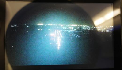 国内線でもモニターとUSB充電!ANAのNH82便で新千歳から羽田へ(2020年7月版)