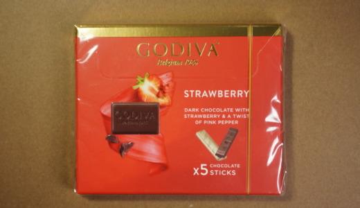 日常の中に上質な味わいを!ゴディバ「ストロベリーチョコレート5本入」レビュー