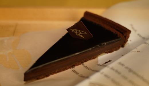 イチオシのチョコタルト!中目黒スタバ・ロースタリー東京の「プリンチーナ」を食べる