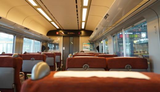 本数多く定時性も高い!特急カムイで旭川~札幌間は約90分の快適な電車旅