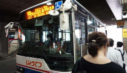 快適な観光バスと安価な路線バス!札幌駅から定山渓温泉へ行く方法