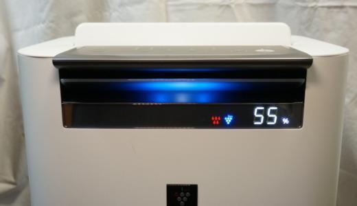 プラズマクラスター25000対応ハイグレードモデル!シャープ「加湿空気清浄機(KI-JS70-W)」レビュー