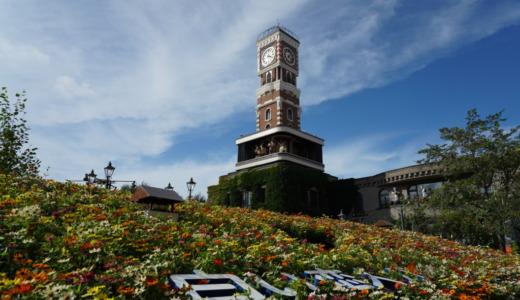 毎時正時から約10分間!白い恋人パークのからくり時計塔のパレードを見る