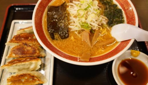 メニューも豊富で選びやすい!えぞっこ パセオ店で札幌ラーメンを食べる