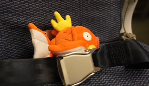 空席の目立つ機材!AIRDOのHD038便で新千歳から羽田へ(2020年8月版)