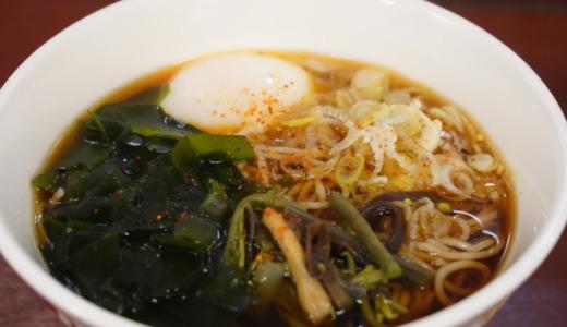 高崎駅構内にある立ち食いそば屋「駅そば 八起家 高崎店」でお得な朝限定の朝食そばを食べる